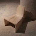 fauteuil 1 Issa Diabaté