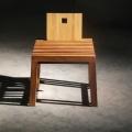 chaise 1Q David Guyot